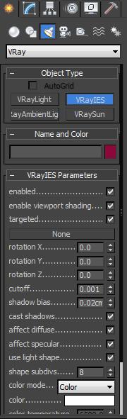 تنظیمات vrayIES در vray