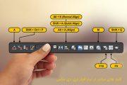 کلید های میانبر در نرم افزار تری دی مکس
