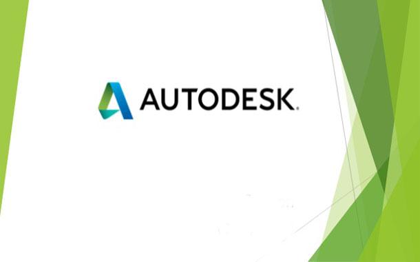 اتودسک Autodesk
