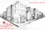 جزوه مفهوم پرسپکتیو معماری
