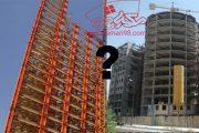 پاورپوینت ارزیابی سازه های بتنی و فولادی