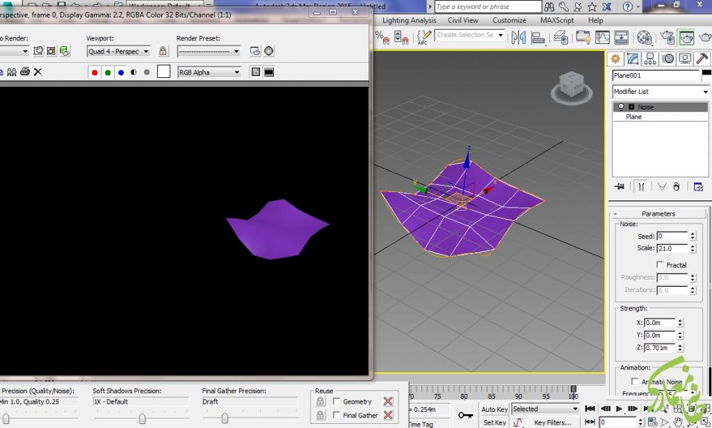 change-segment-in-rendering-in-3d-max