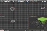 روش خلق حجم Cone در 3D Max