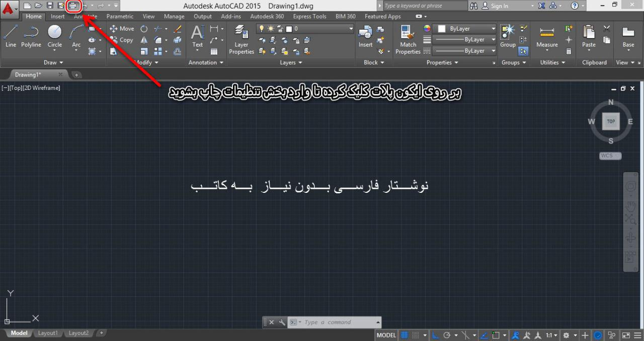 print-persian-solve-the-problem-in-autocad1