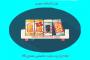 PDF مصالح ساختمانی