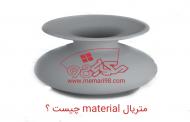 متریال material چیست ؟