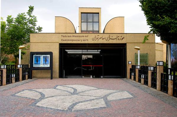 پاورپوینت تجزیه و تحلیل موزه هنر های معاصر تهران