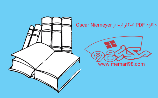 اسکار نیمایر Oscar Niemeyer