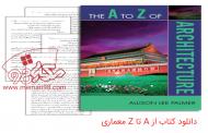 دانلود کتاب از A تا Z معماری