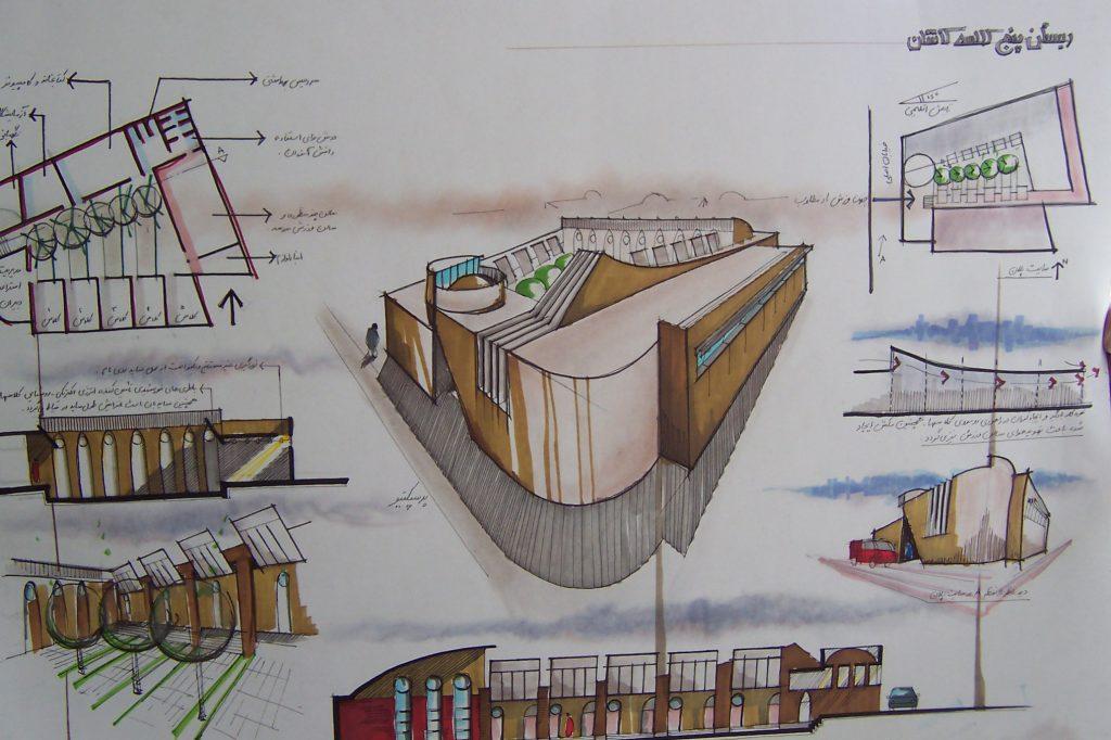 پاورپوینت قواعد شیت بندی در معماری