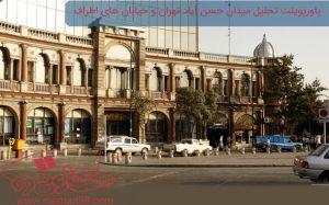 پاورپوینت تحلیل میدان حسن آباد تهران و خیابان های اطراف