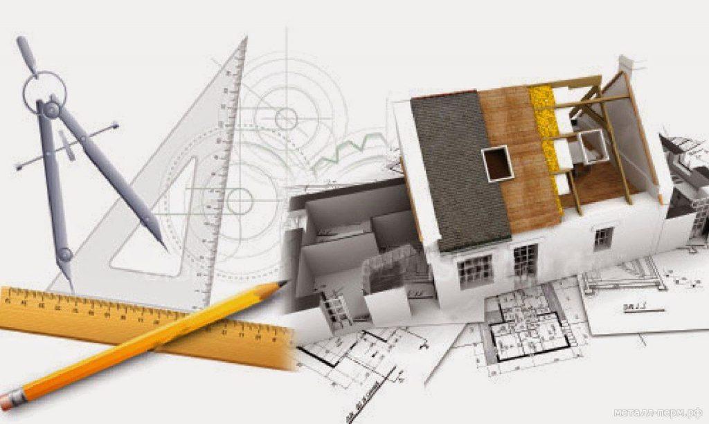 پاورپوینت کاربرد نقشه برداری در معماری