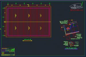 نقشه معماری سوله