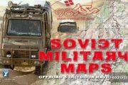 اپلیکیشن توپوگرافی مناطق جهان Soviet Military Maps