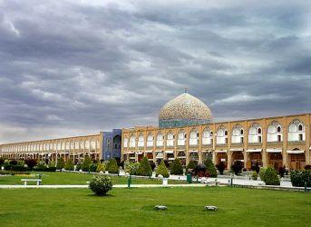 پاورپوینت تحلیل معماری مسجد شیخ لطف الله