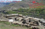 پاورپوینت روستای اینجار