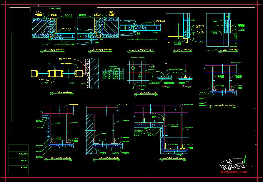 پلان کامل فاز 2 درمانگاه
