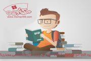 جزوه pdf آموزش اتوکد 2017