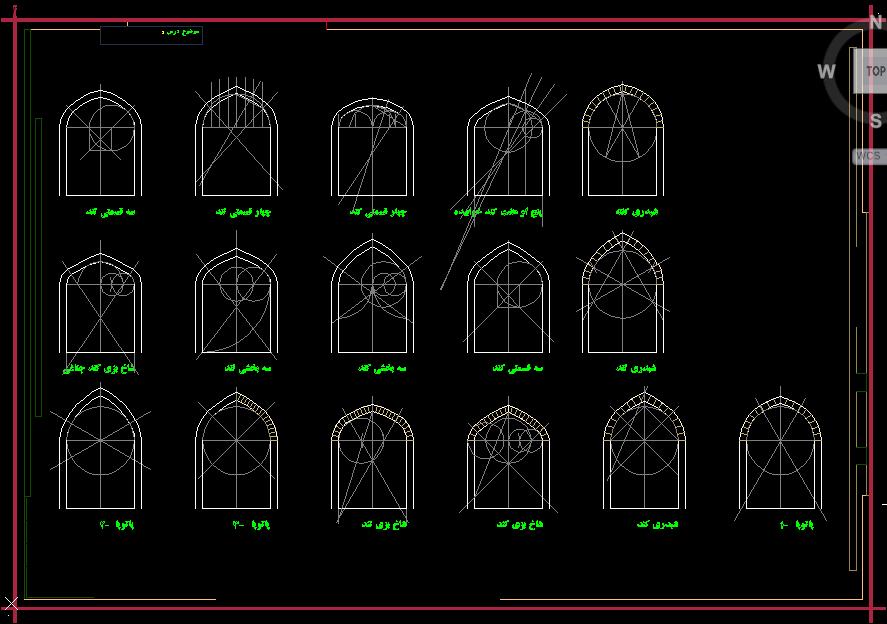 فایل اتوکدی انواع قوس در معماری