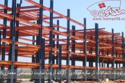 پاورپوینت اتصالات در سازه فولادی