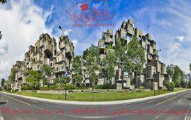 پاورپوینت تحلیل مجتمع مسکونی هبیتات habitat 67 با پلان