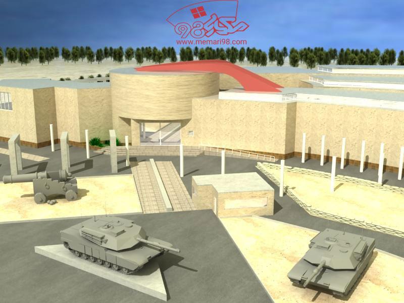 رساله موزه جنگ ( اتوکد - رندر - رساله - پاورپوینت ارائه - شیت بندی )