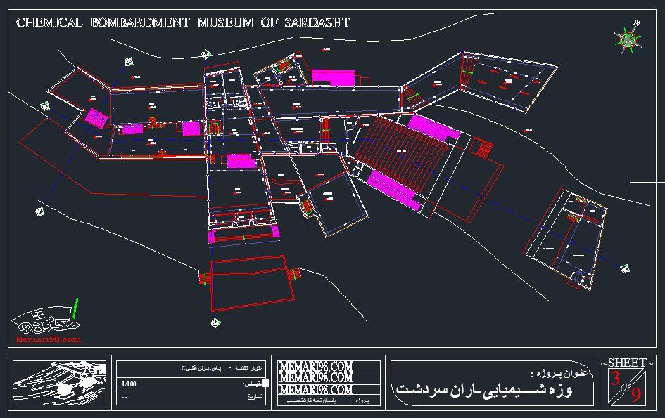 نقشه موزه بمباران سردشت ( اتوکد - پوستر - psd - رساله )