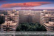 پاورپوینت تحلیل شهرک اکباتان تهران به همراه نقشه ها