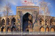 پاورپوینت تحلیل مدرسه چهار باغ یا مادرشاه اصفهان