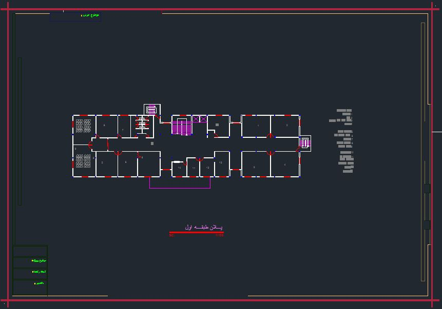 پروژه کامل ساختمان شهرداری ( اتوکد - رندر - psd - شیت بندی )