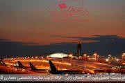 پاورپوینت بررسی فرودگاه کانسای ژاپن