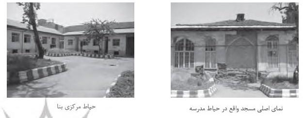 پاورپوینت مسجد مدرسه مستوفی رشت