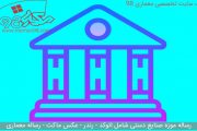 رساله موزه صنایع دستی ( اتوکد - رندر -  عکس ماکت - رساله )