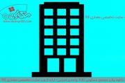 پلان اجرایی مجتمع مسکونی 100 واحدی
