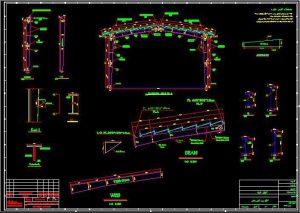 دانلود رایگان نقشه معماری و سازه سوله