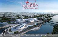 شاهکار های معماری جهان از هفت معمار برتر