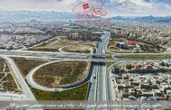دانلود رایگان پاورپوینت تحلیل فضای شهری اراک