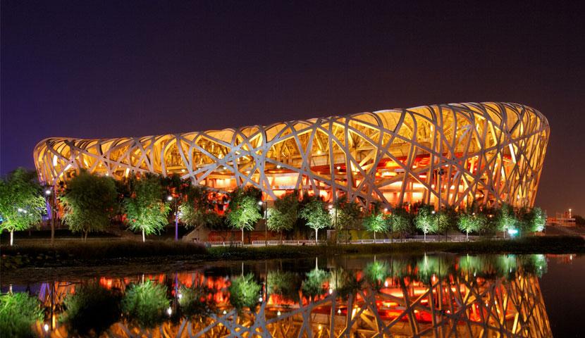 دانلود رایگان پاورپوینت ورزشگاه ملی پکن ( آشیانه پرنده )