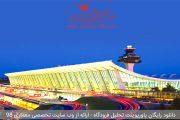 دانلود رایگان پاورپوینت مطالعات معماری فرودگاه