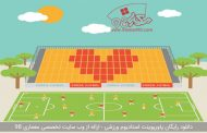 دانلود رایگان پلان استادیوم ورزشی