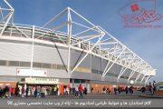 دانلود PDF استاندارد ها و ضوابط طراحی استادیوم ها