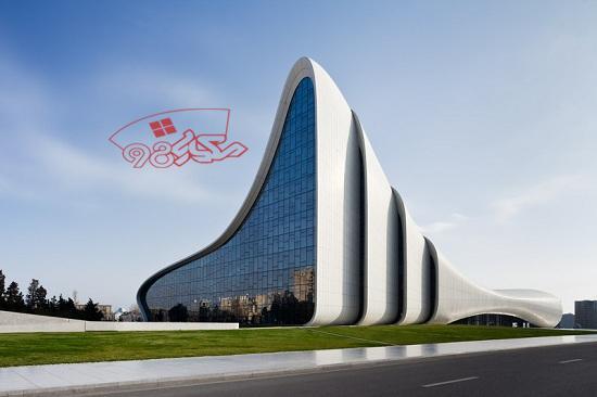 مرکز فرهنگی حیدر علی اف باکو اثر زاها حدید