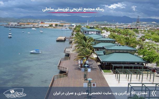 رساله طراحی مجتمع تفریحی توریستی ساحلی