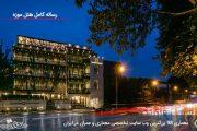 دانلود رساله معماری هتل موزه