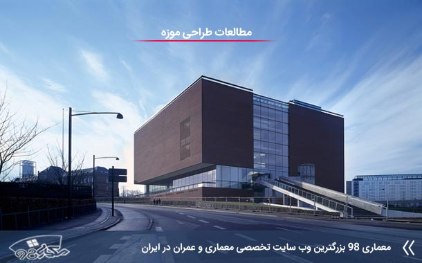 دانلود رساله طراحی موزه
