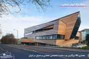 رساله طراحی مرکز کیهان شناسی ( اتوکد - رندر - رساله )