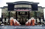 رساله بازآفرينی شهرداری منطقه 2 تهران