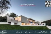 رساله معماری خانه معرق