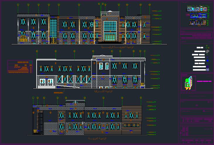 طرح معماری دبیرستان
