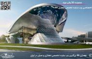 مجموعه 30 پلان موزه ( سایت پلان , پلان , نما , برش , پرسپکتیو و … )